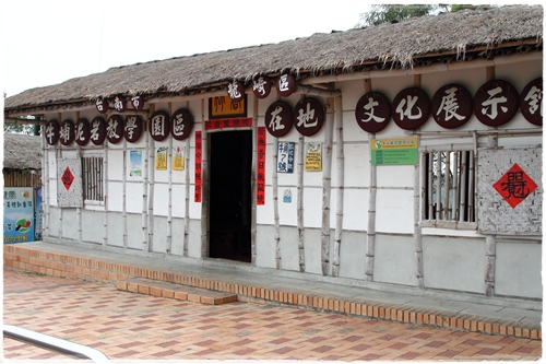 牛埔農塘 (2)