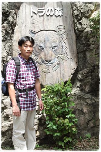 上野動物園 (11)