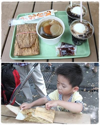 上野動物園 (44)