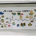 JR小海線 (10)
