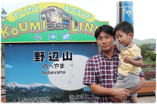 JR小海線 (16)