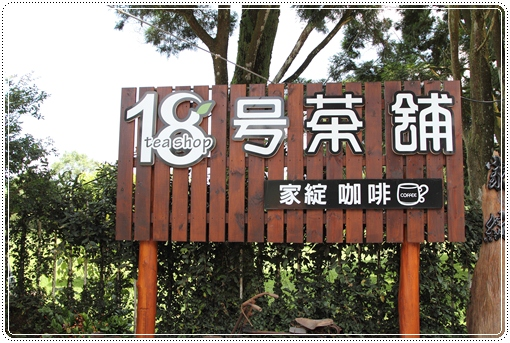 三育基督書院 (15)