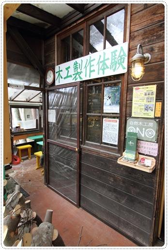 清里萌木之村 (31)