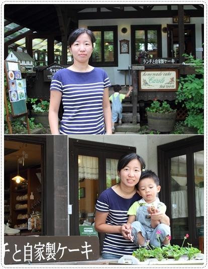 清里萌木之村 (45)