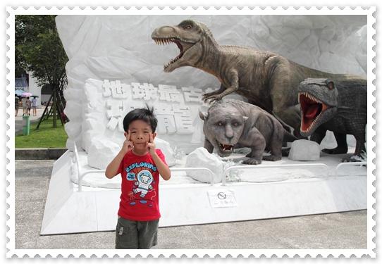地球最古老的恐龍展 (1)