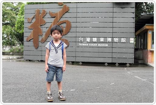 橋頭糖廠 (1)