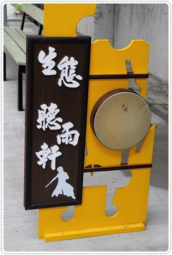 橋頭糖廠 (22)