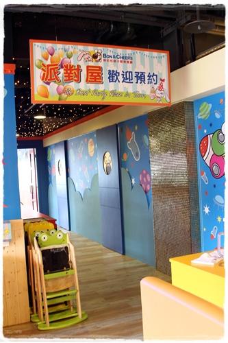 棒恰恰親子餐廳 (7)