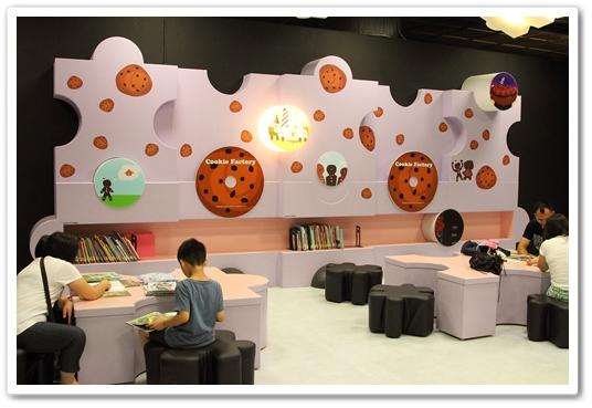 國美館兒童繪本區 (3)