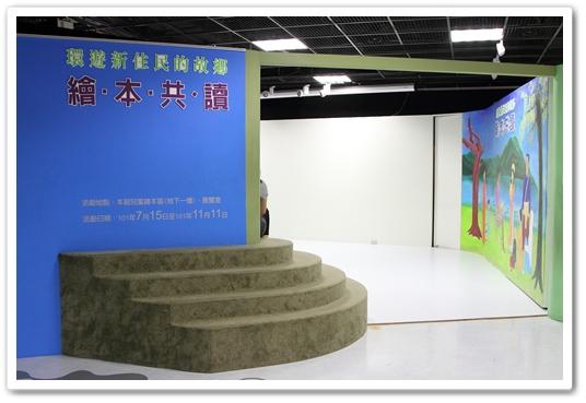 國美館兒童繪本區 (7)
