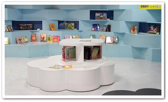 國美館兒童繪本區 (6)