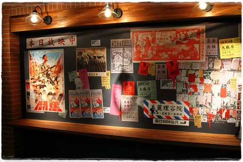 台灣歷史博物館 (2)