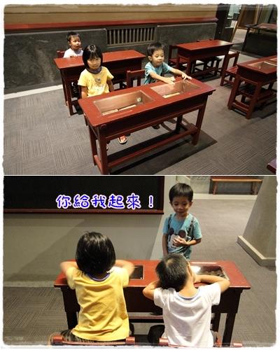 台灣歷史博物館 (21)