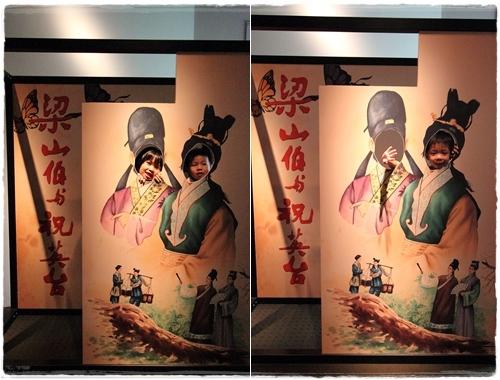台灣歷史博物館 (23)