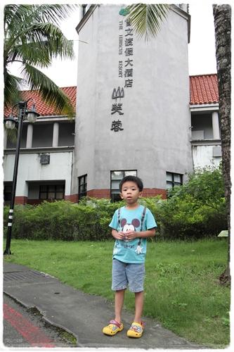 山芙蓉飯店 (11)