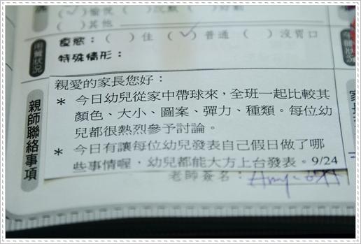學校生活 (5)