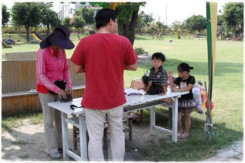 沐卉農場 (2)