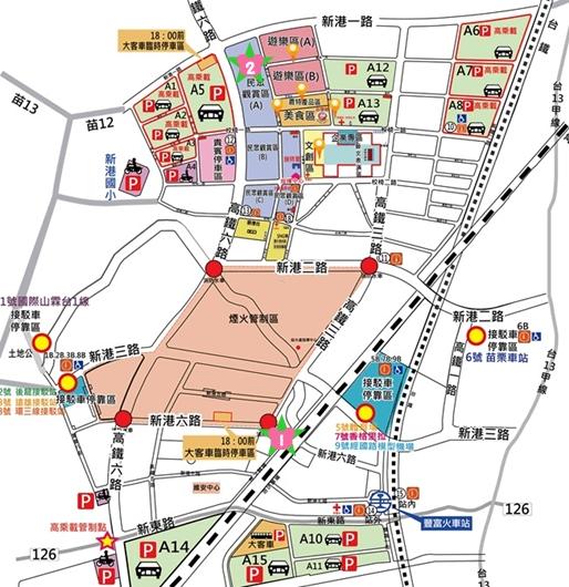 國慶煙火會場地圖