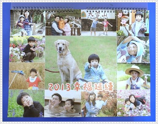 2013掛曆 (1)