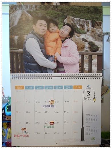 2013掛曆 (5)