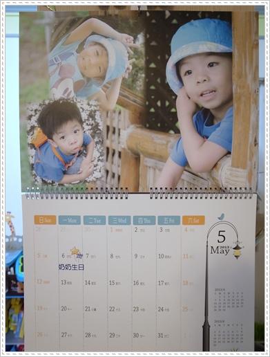 2013掛曆 (7)