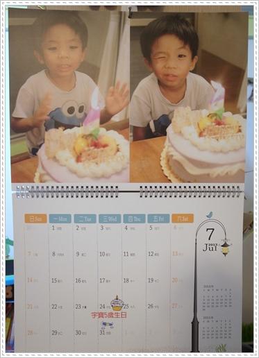 2013掛曆 (9)