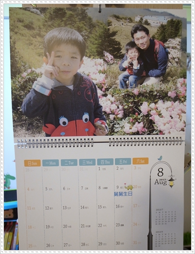 2013掛曆 (10)