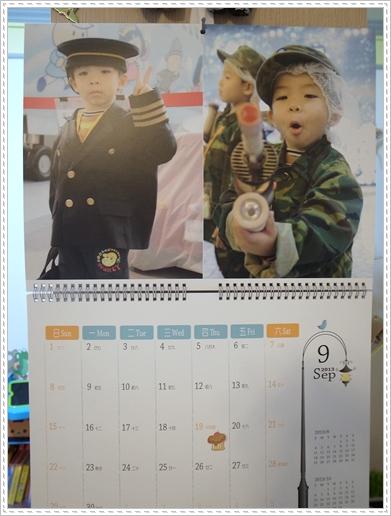 2013掛曆 (11)