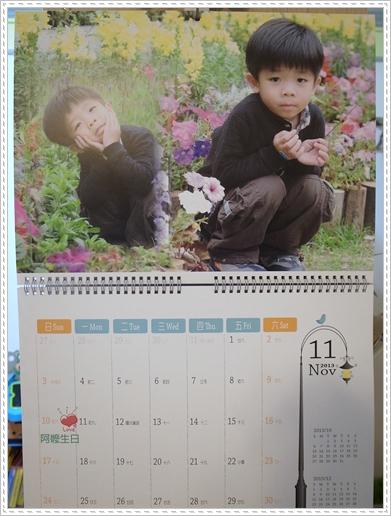 2013掛曆 (13)