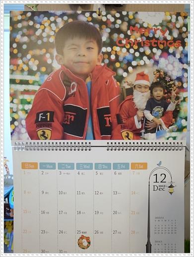 2013掛曆 (14)