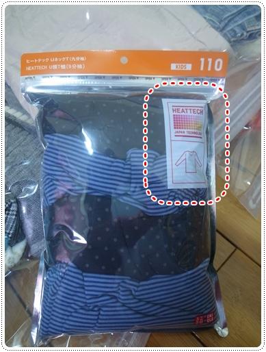 行李 (3)