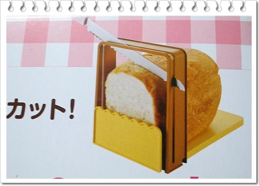 切麵包器 (2)