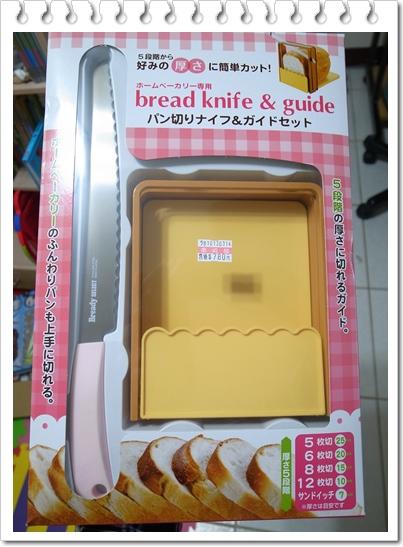 切麵包器 (1)