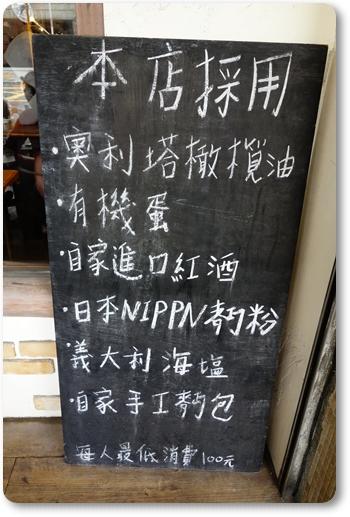 李氏商行早午餐 (4)