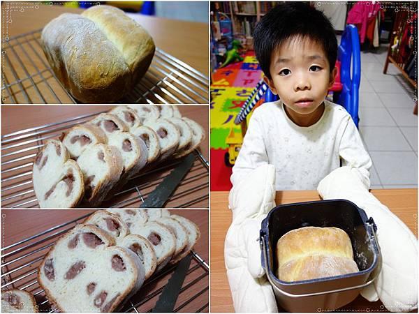 芋泥雙峰麵包.jpg