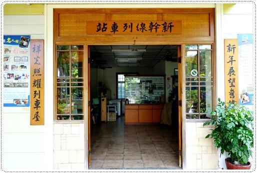 新幹線火車餐廳 (8).JPG