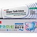 3M牙膏 (1).jpg