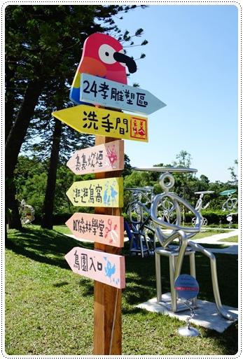 森林鳥花園 (4).JPG