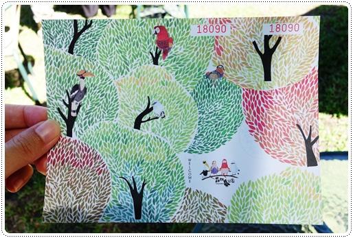森林鳥花園 (8).JPG