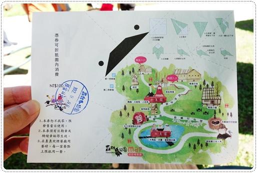 森林鳥花園 (9).JPG