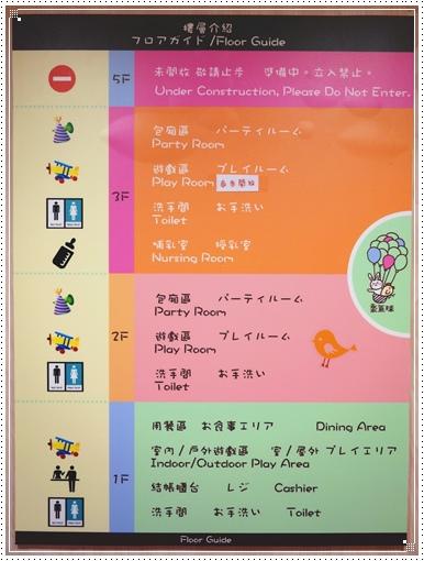 樂氣球親子餐廳 (28).JPG