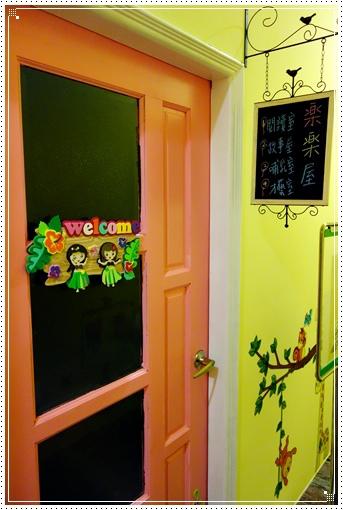 樂氣球親子餐廳 (29).JPG