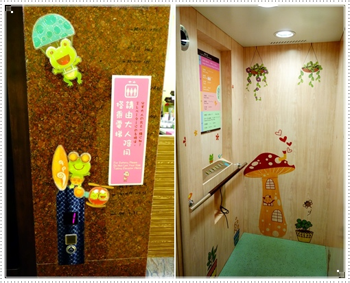 樂氣球親子餐廳 (40).jpg