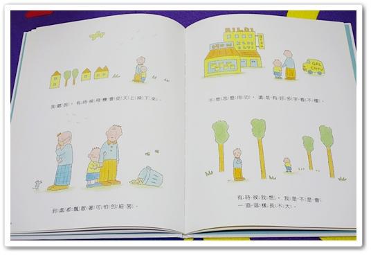 親子共讀繪本 (6)