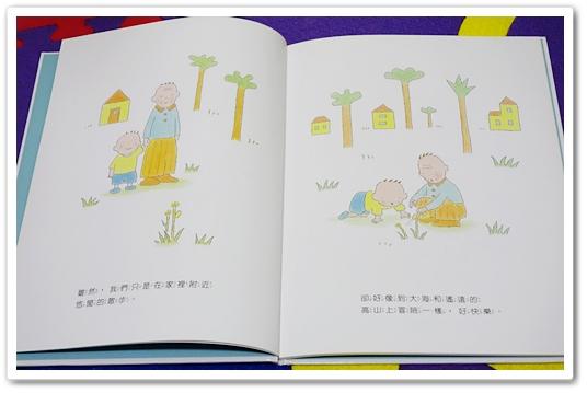 親子共讀繪本 (5)