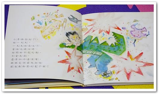 親子共讀繪本 (3)