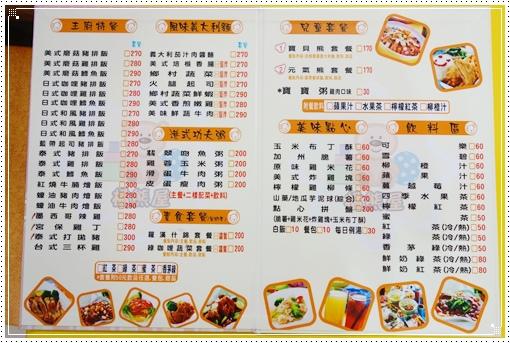 橘熊屋親子餐廳 (2).JPG