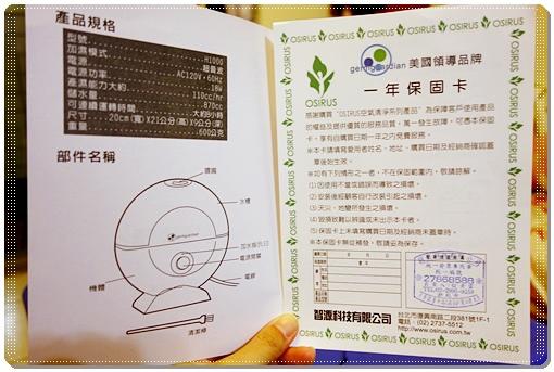 奈米霧化機 (2).JPG