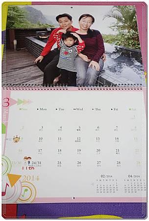 2014月曆 (4).JPG