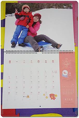 2014月曆 (3).JPG